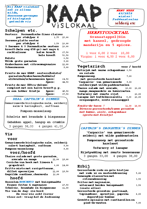 menu 2018-12-12